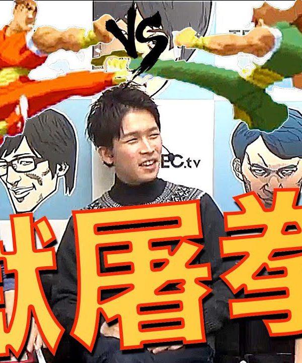 【スト5】ときど&マゴ&ガチくん【最速ZEKU完全解析】老か若か?tokido是空の歴史解説あり